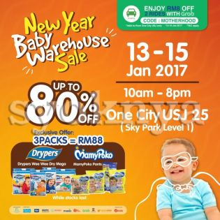 Sell  New Year Baby Warehouse Sale: 13-15 Jan 2017 at One City US...