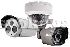 Sell  Cctv alarm system and pa specialist...