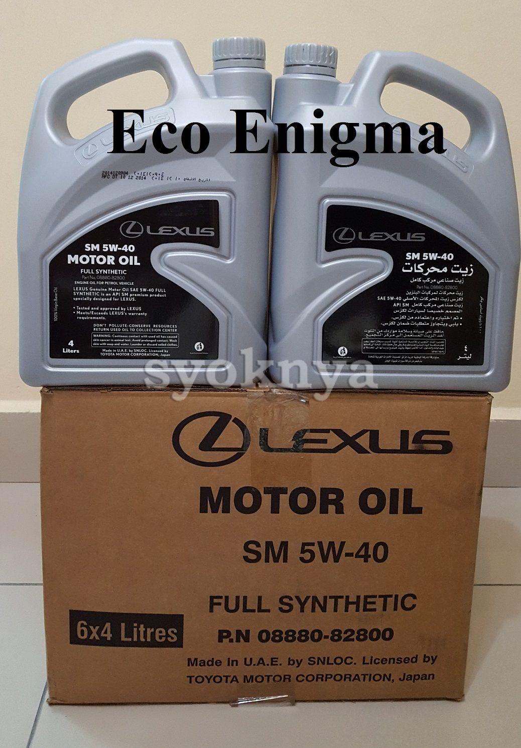 Sell Lexus Genuine Engine Oil
