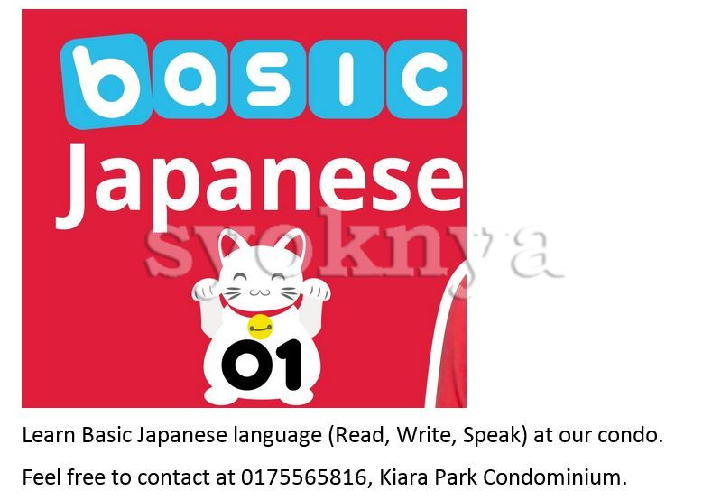 Learn Japanese In Reading Berkshire | learn japanese for ...