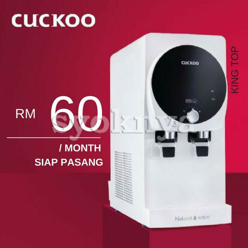 Sell Cuckoo Malaysia Water Purifier King Top Promotion