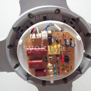 Sell Panasonic Kdk Ceiling Fan Remote Control Module
